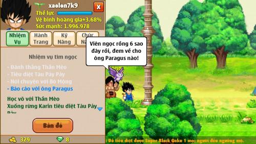 Screenshot 20200215 143147 Dragon Boy
